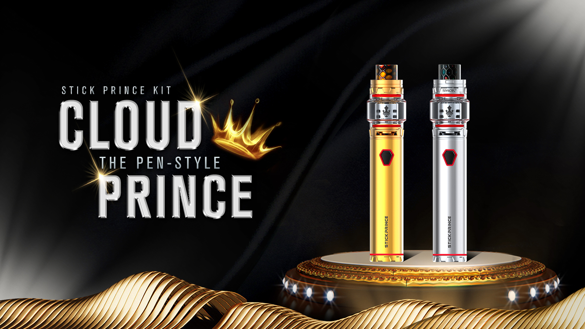 Stick Prince Smok 174 Innovation Keeps Changing The Vaping