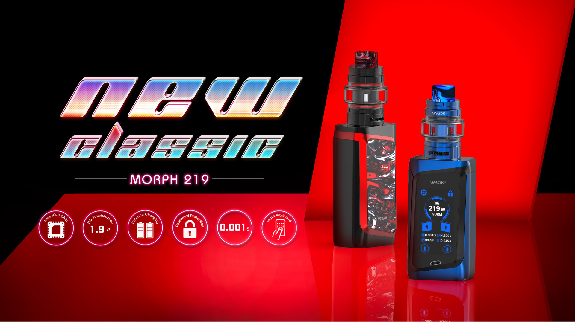 MORPH 219 KIT - SMOK® Innovation keeps changing the vaping experience!